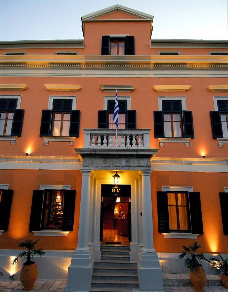 Bella Venezia Boutique Hotel in Corfu Town